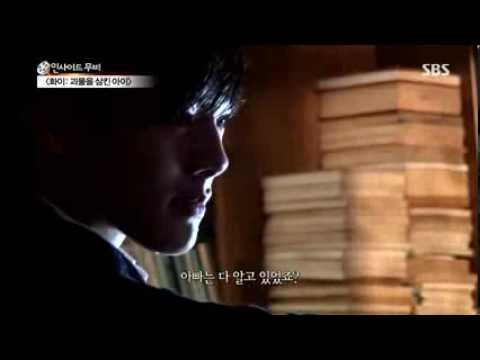 130817 Access! Movie World Inside Movie HwaYi Yeo Jin Goo streaming vf