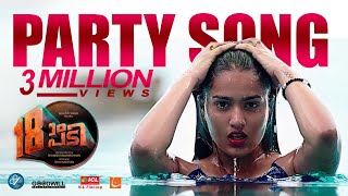 18am-padi-party-song-a-h-kaashif-jonita-gandhi-saniya-iyappan