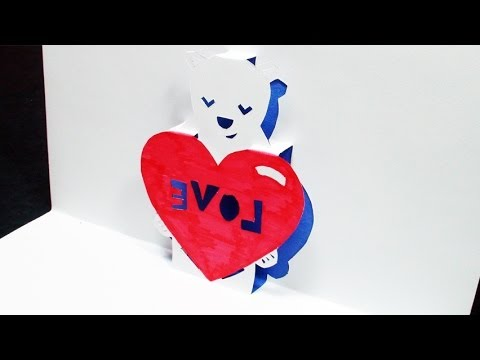 3d heart pop up card template free download のyoutube検索結果 韓