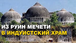 На руинах древней мечети построят языческий храм