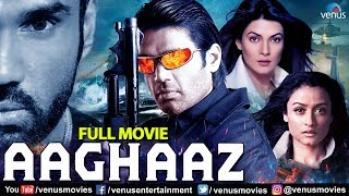 Aaghaaz Full Movie | Hindi Action Movie | Sunil Shetty Full Movies | Sushmita Sen