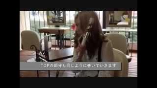 御殿場の美容室La'costa(ラ・コスタ)です☆ 動画ヘアアレンジ第3弾はコ...