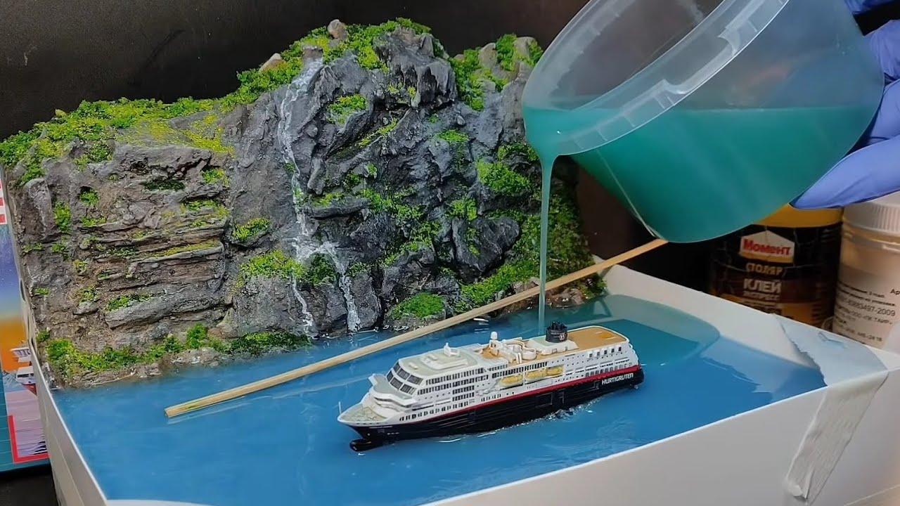 ДИОРАМА С ОКЕАНОМ ИЗ ЭПОКСИДНОЙ СМОЛЫ СВОИМИ РУКАМИ в масштабе 1/1200. Ship diorama DIY. ENG SUB.