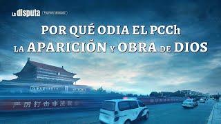 """Historia de un interrogatorio (VI) - Cómo responden los cristianos al """"cebo familiar"""" del PCCh"""
