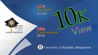 10th Convocation RU   Documentary Film on 10th Convocation-2018 of Rajshahi University