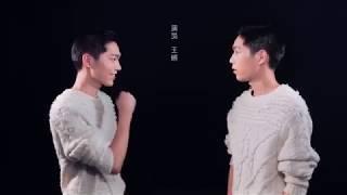 王锵:传递正能量、用角色表达自我、为中国电影努力奋斗【星辰大海演员计划  20191122】