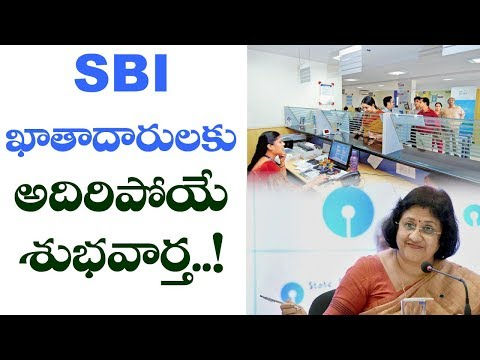 GOOD NEWS for SBI Card Holders! | SBI Latest News and Update