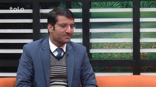 بامداد خوش - متن زندگی - صحبت های استاد شرف الدین عظیمی در مورد انواع خانواده