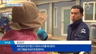 """안희정 나흘 만에 기자회견…""""국민께 사죄 올릴 것"""""""