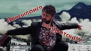 Наша Russia: Жорик Вартанов Интервью с гей-лидером