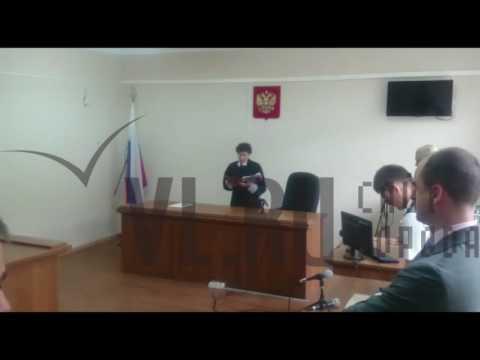 VL.ru - Приговор Виктору Коэну