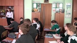 Открытый урок математики в 5 классе