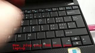 /boot/BCD error Fix (Windows 7)