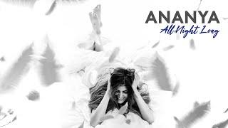 Ananya Birla All Night Long (Audio)