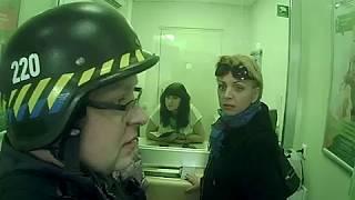 Сбербанк Москва