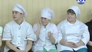 конкурс  «Лучший повар»