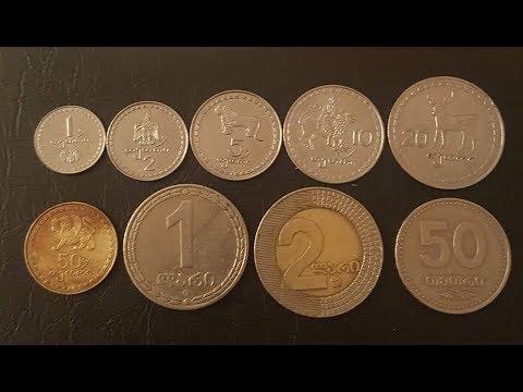 Монеты Грузии! Georgian Coins! Грузия! Лари! Тетри!