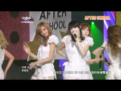 [HD LIVE中字] After School-Shampoo (Comeback Stage)