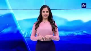 النشرة الجوية الأردنية من رؤيا 5-7-2018