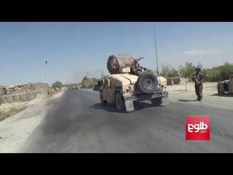 MPs Call for Action to Resolve Ghazni Security Crisis