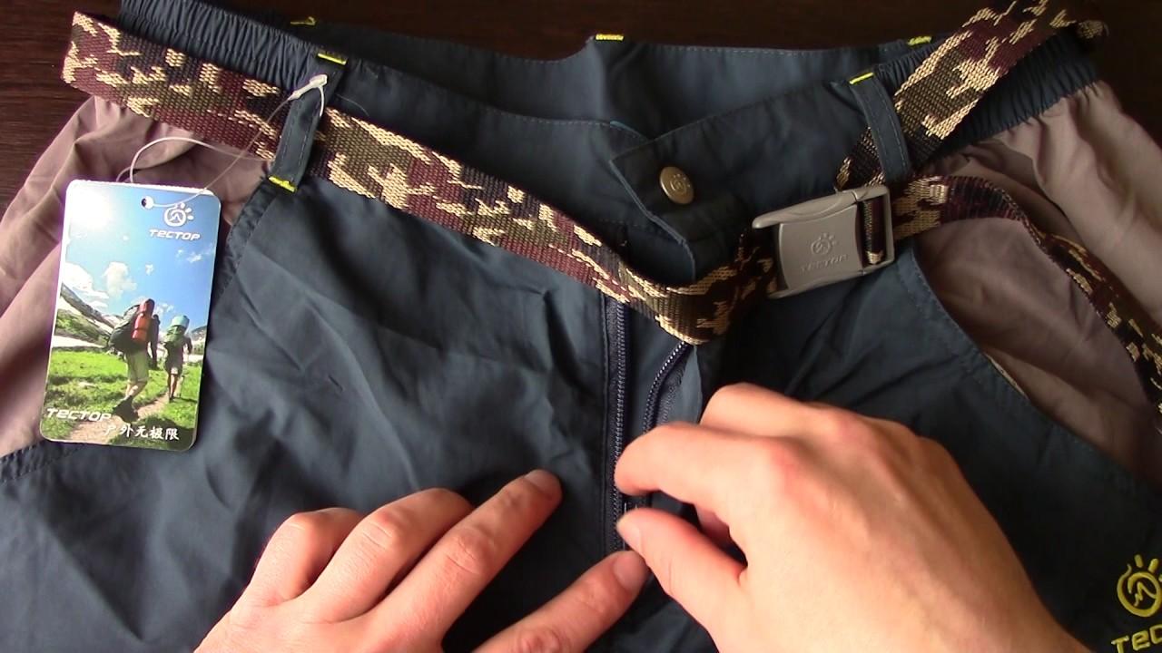 Купите женские брюки в интернет-магазине charuel. Ru ✓ не забудьте про аксессуары сумки и клатчи туфли. ☎ 8(800) 775 6226.