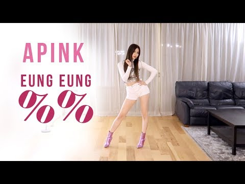 Apink (에이핑크) - %% Eung Eung (응응) Dance Cover | Ellen and Brian Mp3