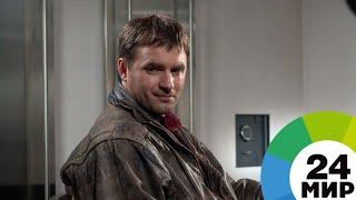 Любовь, предательства и убийства: «МИР» покажет сериалы по романам Устиновой