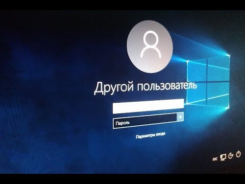 Как изменить заставку при загрузке windows 10