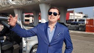 Е. Понасенков увидел солнце Джотто!