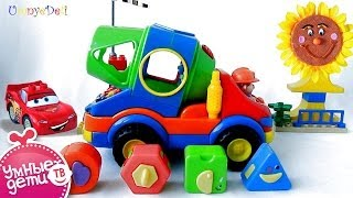 Kiddieland Игрушка, машинка для детей. Бетономешалка - сортер. Toy machine for kids.