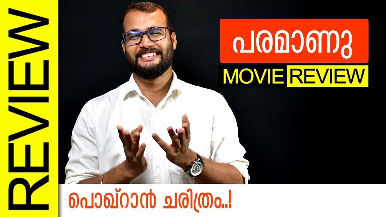 Parmanu Hindi Movie Review by Sudhish Payyanur | Monsoon Media