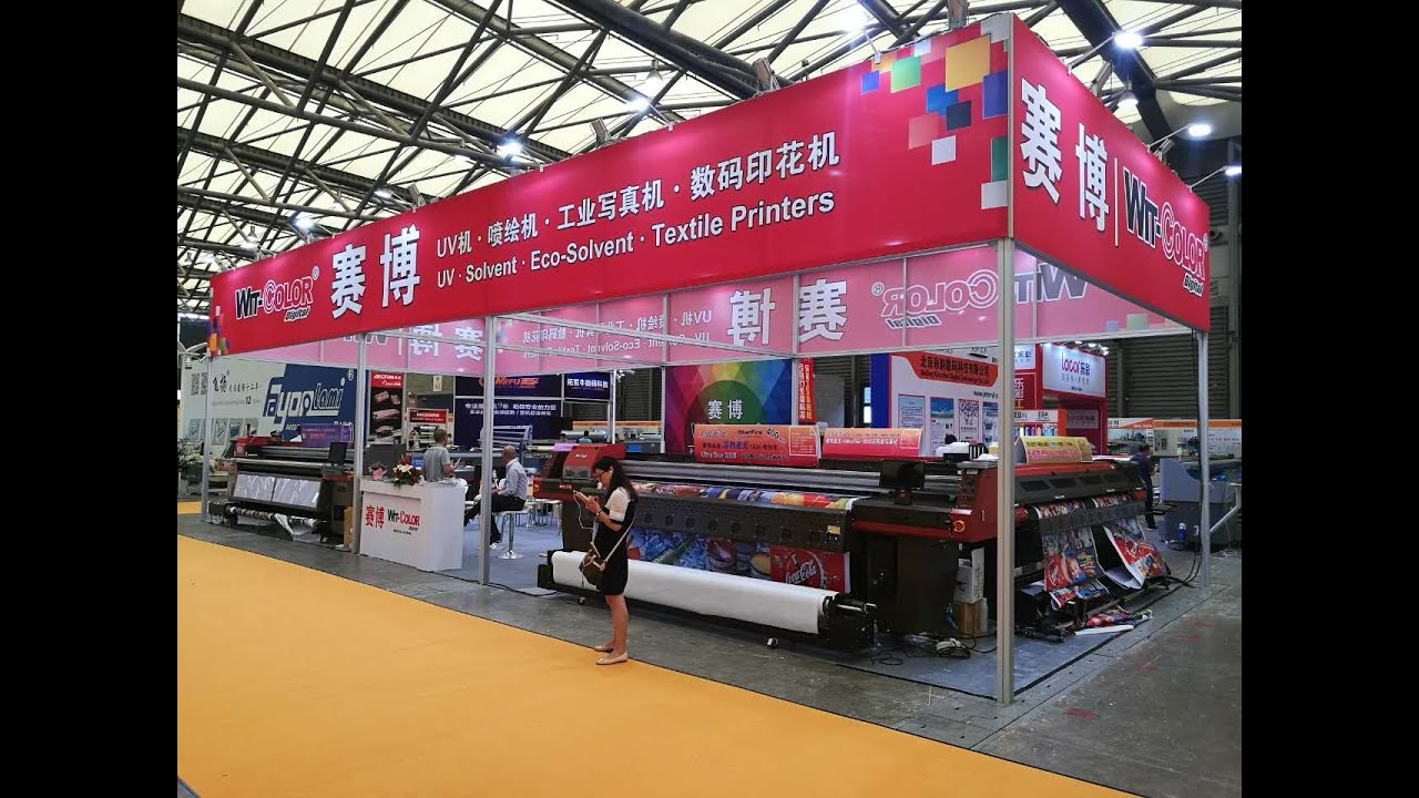 Color printing uw - Wit Color Terry 2016 Four New Exhibition Printing Show Ultra Star 3308