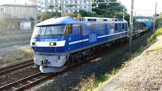 2019/11/16 JR貨物 桃新塗装EF210-111[新]が牽引する1050列車