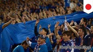 日本対キプロス 勝利するも...