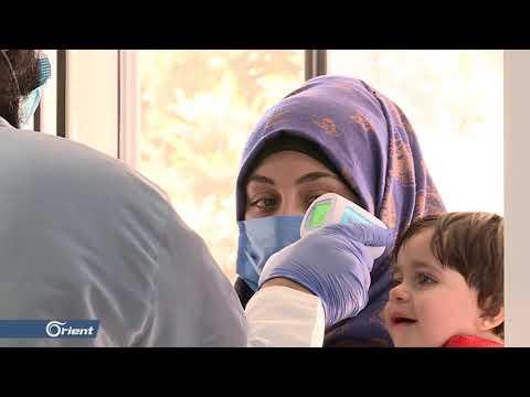 شح في الأدوية المزمنة يعرض حياة اللاجئين للخطر في لبنان  - 16:57-2020 / 7 / 29