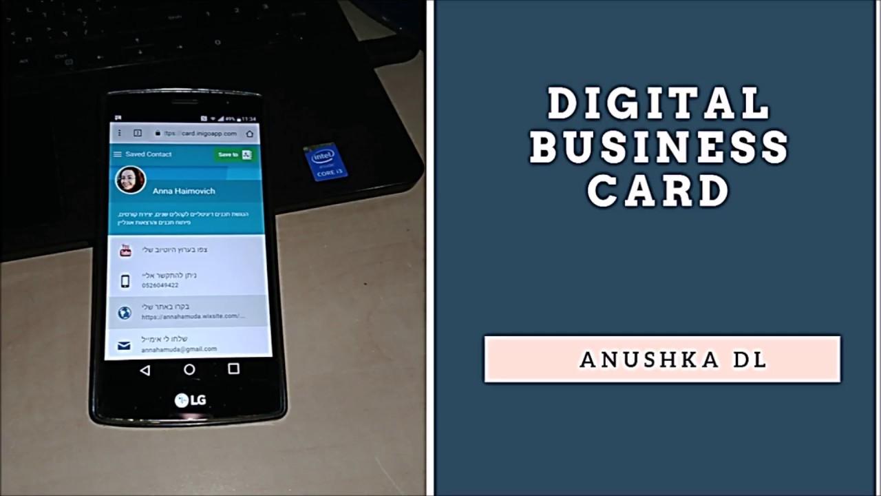 Make a Digital business card for free לצור כרטיס ביקור דיגיטלי ...