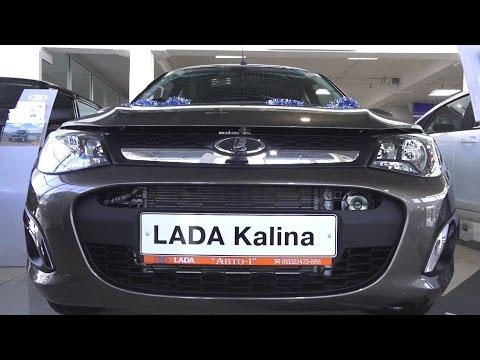 2016 LADA KALINA. Обзор (интерьер, экстерьер, двигатель).