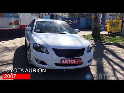 Видеообзор Toyota Aurion.