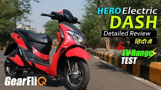Hero Electric Dash - Detailed Review and Range Test | Hindi | GearFliQ