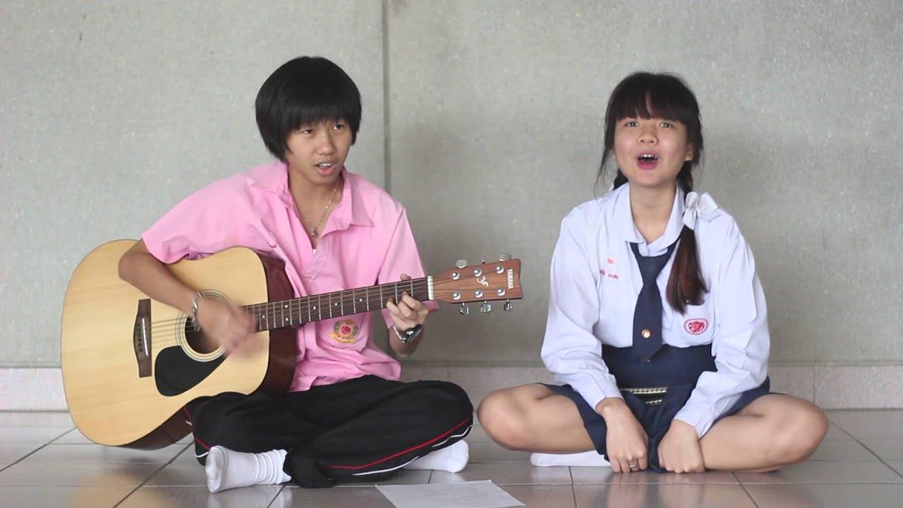 ไม่เคย by:Kim&Bacon - YouTube