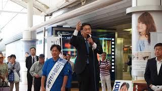 2017.10.11 立憲民主党・枝野代表応援演説@流山おおたかの森