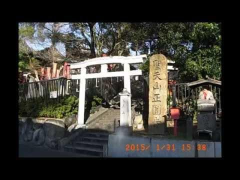【大阪十三仏霊場】OSAKA13BUTU Thirteen Buddhas Temple