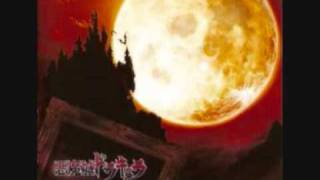Castlevania: Portrait of Ruin OST (25) In Search of the Secret Spell