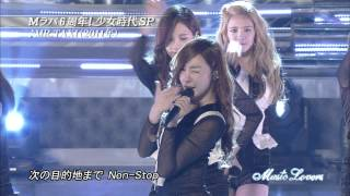[121008]SNSD - Mr. Taxi Today