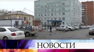 В Новосибирске возбуждено уголовное дело в связи с появлением в сети видео из детской больницы.