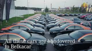 Корпоративные продажи. Выдача для Московского каршеринга BelkaCar