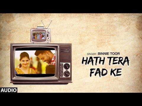 New Punjabi Songs 2016 | Binnie Toor: Hath Tera Fad Ke | Latest Punjabi Romantic Song 2016