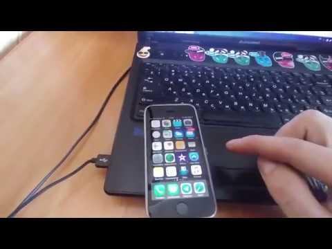 Как установить приложения на IPhone 5s,6,6s,7,7+,8,8+,x через ITunes
