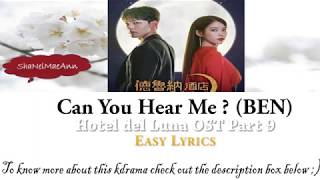 Gambar cover Can You Hear Me? easy lyrics (Ben)(Hotel del Luna OST Part 9) #OstEasyLyrics