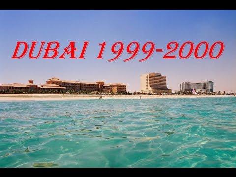 Dubai Memories 1999 2000 Youtube